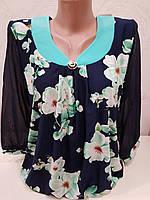 Классическая блуза с шифоновым рукавом