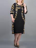 """Платье большого размера  """"Мэлоди Лео"""" для полных женщин"""