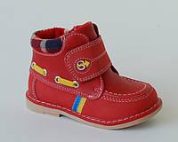 Демисезонные детские ботинки Шалунишка арт.100-82 красный (Размеры: 20-24)