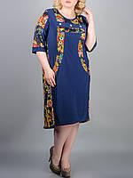 """Платье женское для полных девушек """"Цветная Мэлоди"""" до 64 размера"""