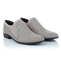 Светлые мужские туфли Tapi (с перфорацией, летние, легкие, стильные, удобные, комфортные)