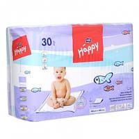 Пеленки детские Happy 60х60 30 шт.