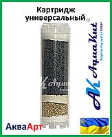 """Картридж  многоразовый с активированным углём,элементом KDF-55 FCСBKDF-RE 10"""" 2 1/2"""" микс"""