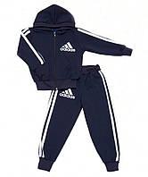 Спортивный костюм детский Адидас двухнитка