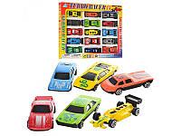Набор игрушечных машинок 92753-15