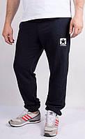 Спортивные штаны Converse
