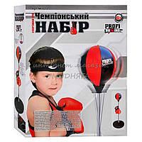 Игровой боксерский чемпионский набор 7222B / M 1072