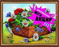 """Набор для вышивания бисером на натуральном холсте """"Лукошко лета"""""""