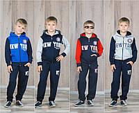 """Детский спортивный костюм унисекс""""New York"""" (р.98-116)"""