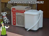 Стиральная машина АГАТ с функцией реверса (стиралка типа Малютка) отличный помощник для дома