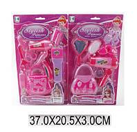 Детский парикмахерский набор Stylish Princess (KZ-2393AB)