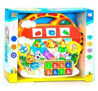 Пианино для детей: цифры, звуки животных (CY 6053 B)