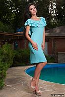 Платье цвета мяты Sweet mint разные цвета