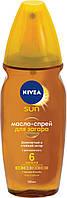 Масло-спрей для загара NIVEA SPF 6 150 мл