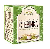 Кофейный напиток «СТЕВИЙКА» 3 в 1 (ячмень, цикорий, стевия) 100 г.