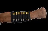 Подсумок на руку 10 п. для нарезных патронов