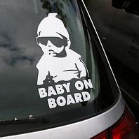 """Виниловая наклейка для авто, Ребенок в машине """"Baby on board"""""""