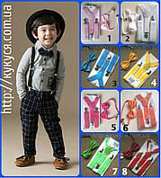 Набор галстук-бабочка и подтяжки (цветные)