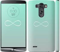 "Чехол на LG G3 dual D856 Знак бесконечности ""3204m-56"""