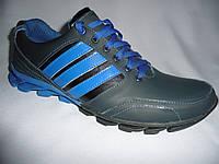 Мужские кроссовки адидас реплика.