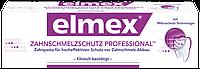 Зубная паста Elmex Zahnschmelzschutz Professional