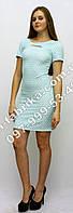 Стильное платье для девушек отличного качества