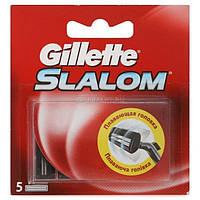 Сменные кассеты для бритья Gillette Slalom