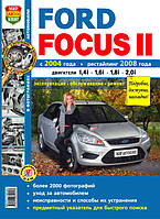 Книга Ford Focus 2 с 2004-2010 Инструкция по эксплуатации и ремону, неисправности и уход за автомобилем