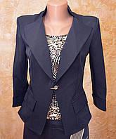 Молодежный пиджак (синий).