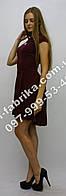 Платье от производителя для стильних женщин