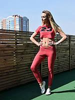 """Спортивный костюм женский трикотажный для фитнеса """"23"""""""