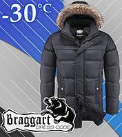 Стильная куртка для молодёжи тёплая