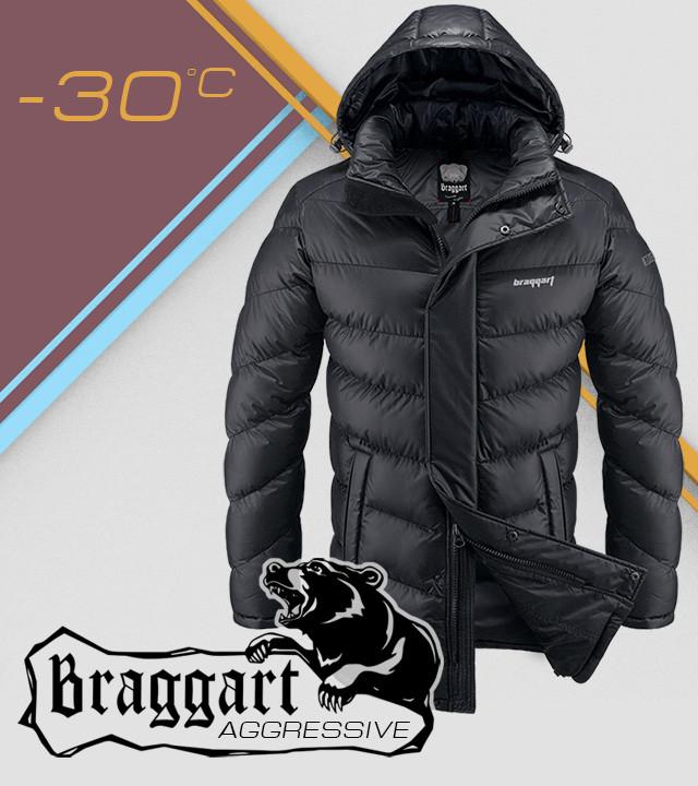 Куртка Зимняя Мужская На Тинсулейте Купить
