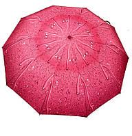 Складной женский зонт яркого цвета