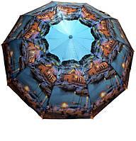 Модный зонт принт город