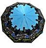 Зонт с панорамными видами городов
