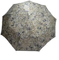 Очень модный зонт в три сложения