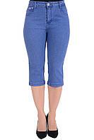 Женские джинсовые капри Бриджи Большие размеры
