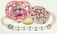 Сваровски для малышки (пустышка+держатель со стразами )