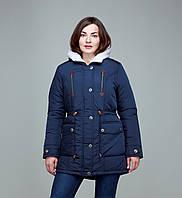 Парка зимняя женская молодежная,М-324 синяя