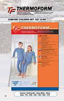Термобелье для детей и подростков