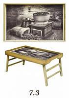 Столик для завтрака кофе в зернах