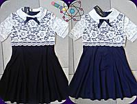 Модное платье для маленькой леди