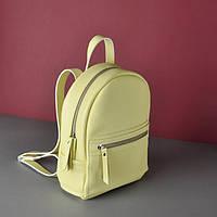 Рюкзак женский Sport желтый , сумки женские