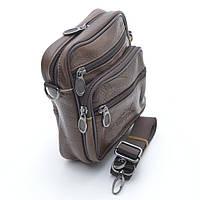 Современная сумка для мужчины. Хорошее качество. Натуральная кожа. Купить онлайн. Удобная сумка. Код: КДН407