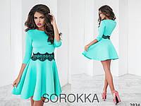Короткое платье, фото 1