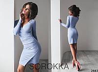 Платье женское замшевое, фото 1