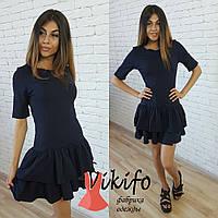 Женское красивое платье с коротким рукавом и юбкой-солнце (3 цвета)