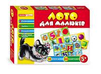 """Настольная игра Лото для малышей """"Буквы, цифры, цвета и фигуры"""""""