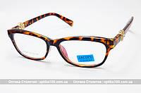 Оправа для очков женская Jacopo 088-1. Тигровая